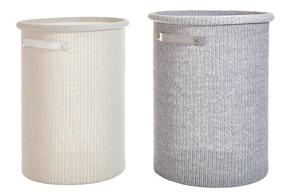 heine home Wäschesammler - weiß-grau